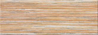 Steuler Belt orange 25x70cm 27143