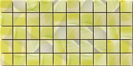 Steuler Twister limone 20x40cm Y59058001